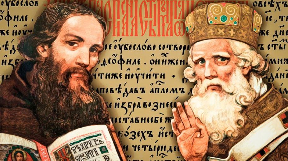 den kyrilliska alfabetet - den bulgariska alfabetet
